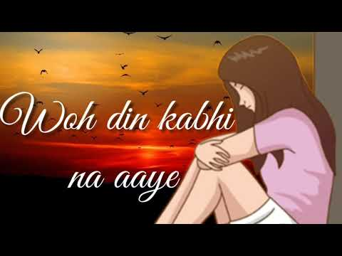 Mere Dil ki Yeh Dua Hai | Female Version | Heart Touching | Lyrics - WhatsApp Status