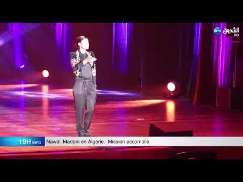 Nawell Madani en Algérie: Mission accomplie