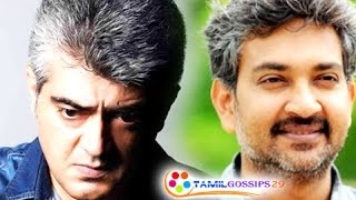 Rajamouli to Direct Ajith and Allu Arjun spl hot video news