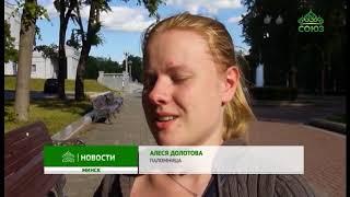 Свято-Елисаветинский монастырь организовал пешеходную экскурсию «Минск новомучеников»