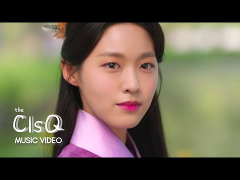 [MV] Jung Seung Hwan - Because It's You (그건 너이니까) My Country: The New Age OST Part. 1 (Lyrics Video)