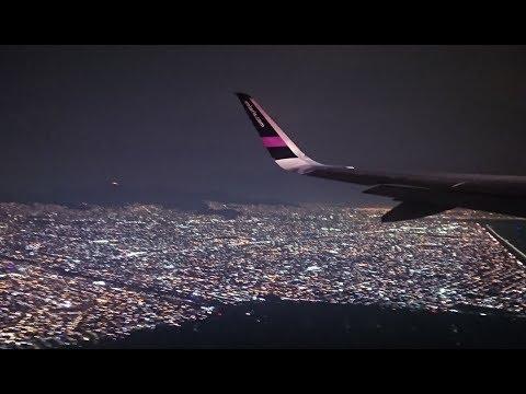 Ciudad De México - Guadalajara | Volaris | Airbus A320