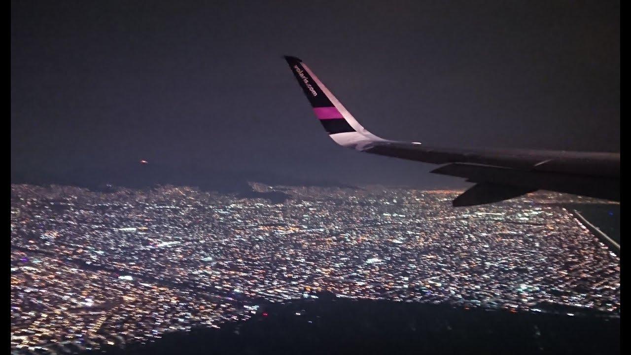 Download Ciudad de México - Guadalajara   Volaris   Airbus A320