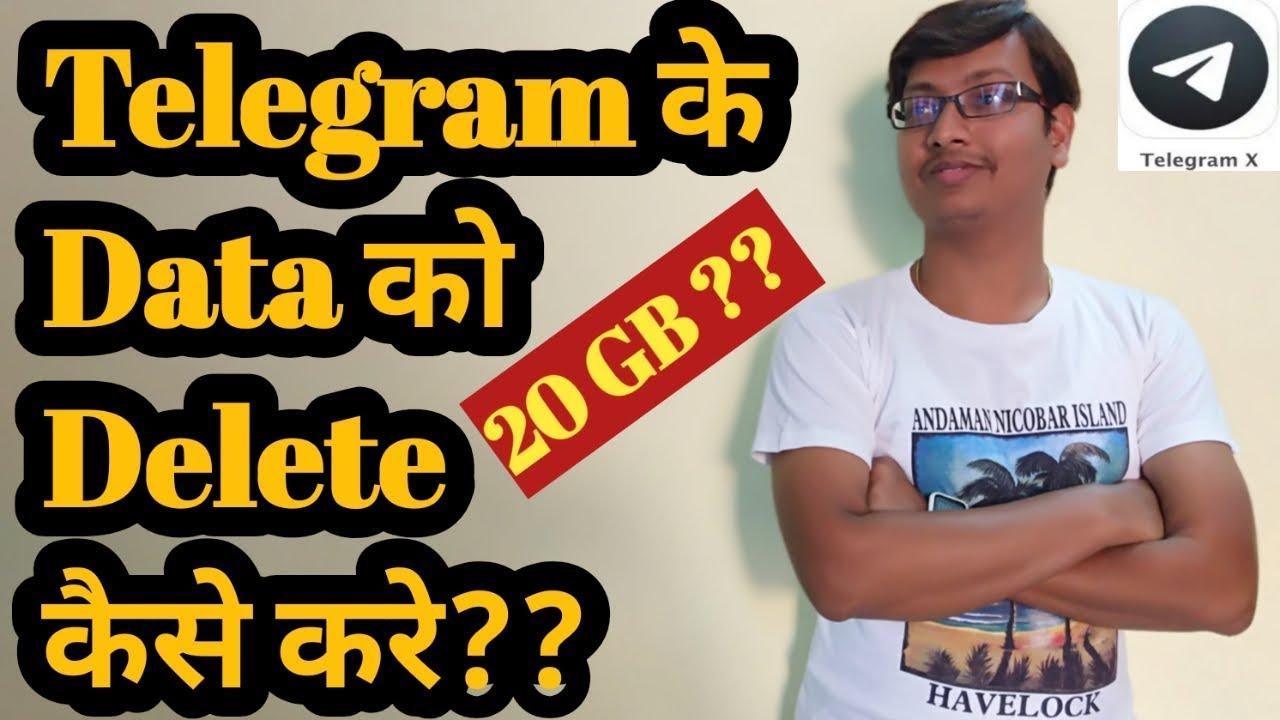 How to Delete Telegram Data   Stop Auto Media Download   How to Download  from My Telegram Channel ?