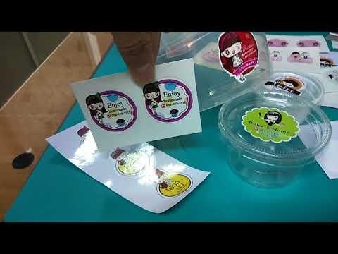ฉลากสินค้าราคาถูก รับพิมพ์สติ๊กเกอร์ ฉลากครีม ฉลากสบู่ Sticker ฉลากขนม