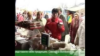 Курская ярмарка белорусских товаров(Кондитерские изделия, мясная продукция, текстиль и трикотаж. Разнообразие выбора и приемлемые цены предлаг..., 2012-04-20T08:36:29.000Z)