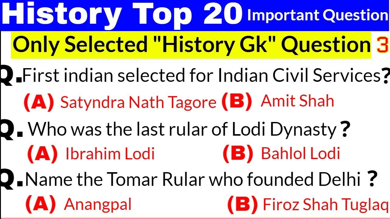 History Gk 20 Question in English   Gk in English   SSC CGL, MTS, CHSL, CDS   HSSC, Haryana Police