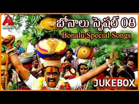 Bonalu Special Telangana Folk Songs | Jillellaguda Bonalu Telangana Folk Songs