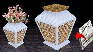 Newspaper flower vase    flower vase making    Best out of Waste ( Unique Idea)