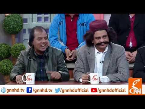 Joke Dar Joke   Comedy Delta Force   Hina Niazi   Mubeen Gabol Matkoo   GNN   25 January 2019