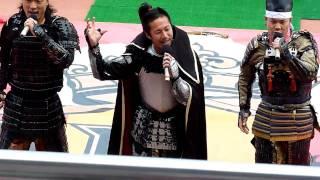 20110507名古屋おもてなし武将隊@瑞穂陸上競技場