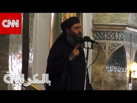 مطاردة زعيم داعش -المراوغ-.. أين اختفى البغدادي؟  - نشر قبل 4 ساعة