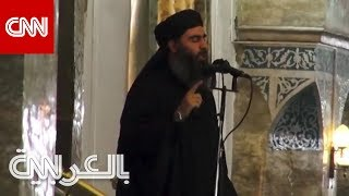 مطاردة زعيم داعش