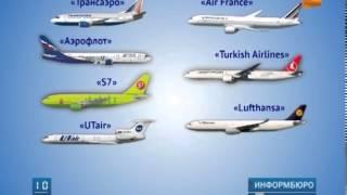 видео Рейтинг безопасности мировых авиакомпаний