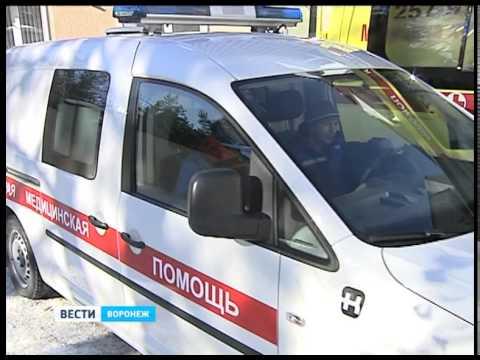 Воронежский центр медицины катастроф получил новый современный вертолёт