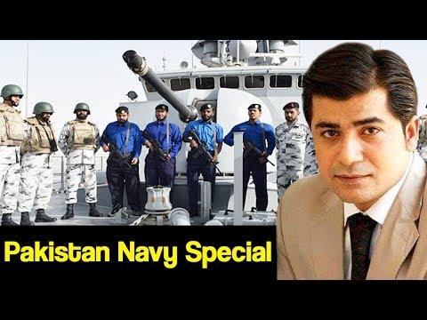 Pakistan Navy Special