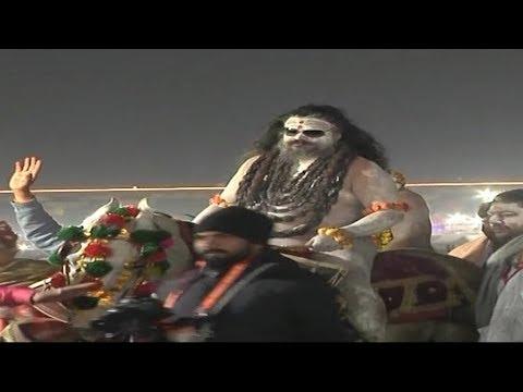 Kumbh Begins, Akhadas Head For Holy Dip In Ganges | ABP News