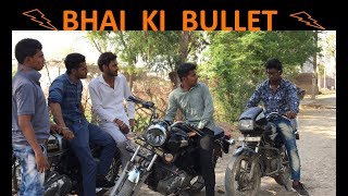 BHAI KI BULLET (भाई की बुलेट )