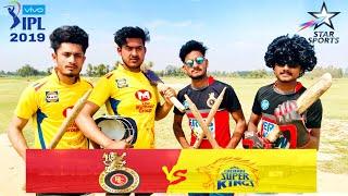 IPL 2019 : Chennai super Kings vs Royal challengers Bangalore | Satta Scam | Triangle Dose | T D
