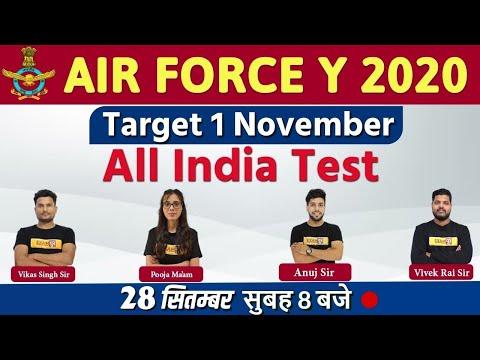 Air Force Y 2020 || Target 1 NOVEMBER || All India Test @LIVE 28 September 8:05 AM