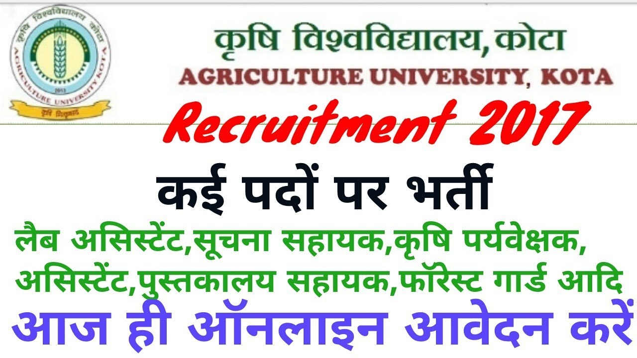 Agriculture t a vacancy