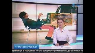 Телеканал Санкт-Петербург.