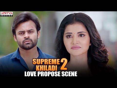 Anupama Love Propose To Sai Dharam Tej | Supreme Khiladi 2 Scenes | Sai Dharam Tej , Anupama