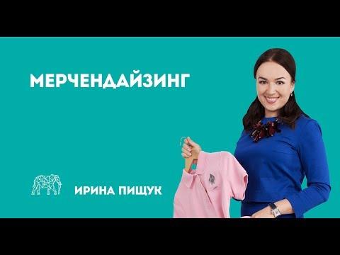 Правила торговли Минский городской исполнительный комитет