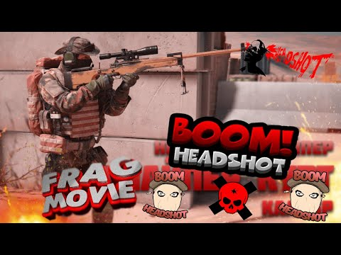 CyberCaliber | Frag Movie Caliber Sniper | ФРАГ МУВИ КАЛИБР СНАЙПЕР