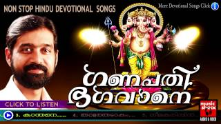 Hindu Devotional Songs Malayalam | Ganapathi Bhagavane | Ganapathi Devotional Songs Jukebox