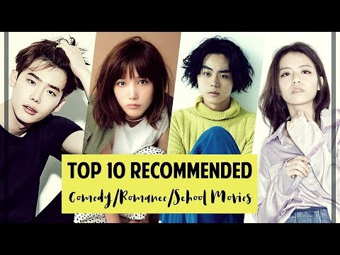 Top 10 Recommended Comedy/Romance/School Movies