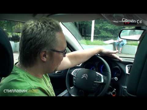 Большой тест драйв видеоверсия Citroen C4