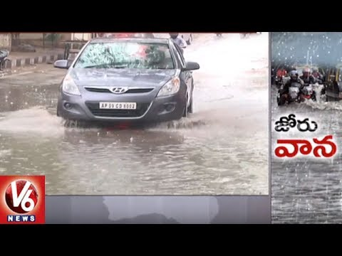 Heavy Rain Lashes Telangana State | Weather Report | V6 News