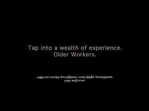 Tap into a wealth of experience ENG with TAMIL SUBS
