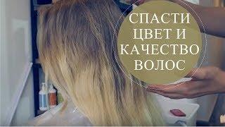 Окрашивание волос СПБ. Как исправить  растяжку цвета без осветления.