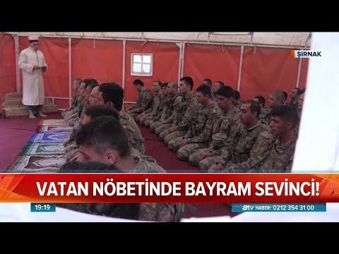 Vatan Nöbetinde Bayram Sevinci! - Atv Haber 4 Haziran 2019