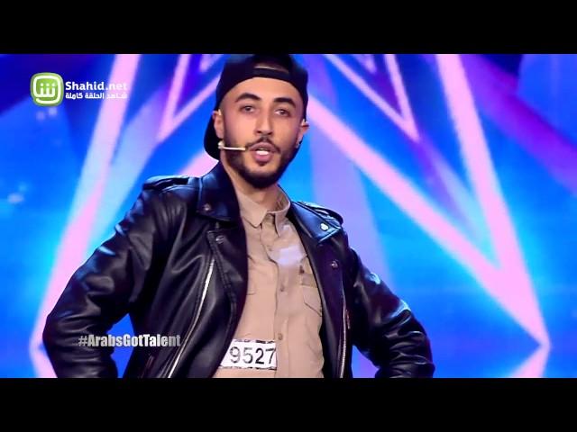 Arabs Got Talent - مرحلة تجارب الاداء – المغرب - حمزة اليملاحي