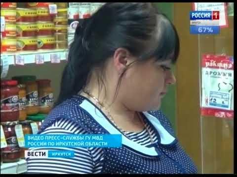 Магазин, где продавали алкоголь ночью, оштрафовали в Шелехове