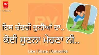 Dil Tod Diyan (WhatsApp Status Video) - Jot Pandori | Punjabi Status Video By Only Rv
