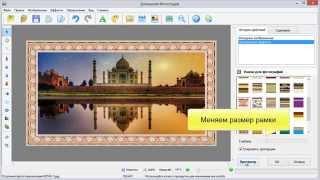 Рамки для фото - яркие и красивые(Красивые рамки для фото придают любой композиции законченный вид. Как их правильно применять читайте на..., 2014-07-25T16:20:35.000Z)