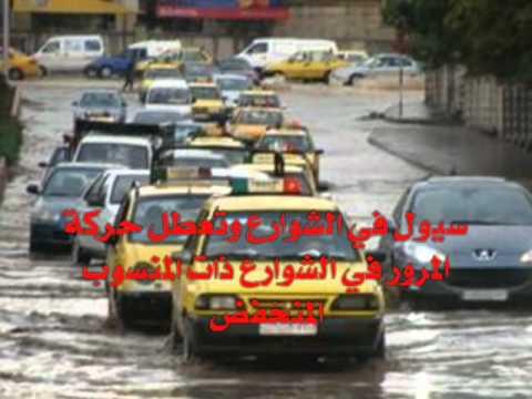 heavy rain in aleppo city 18/9/2009
