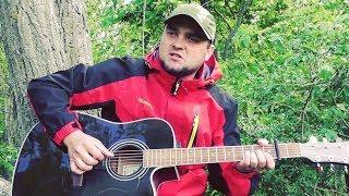 Капают горькие слезы / Исполнил старый хит под Гитару (кавер) видео