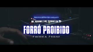 MC Kauan e MC Dinho da VP - Forró Proibido