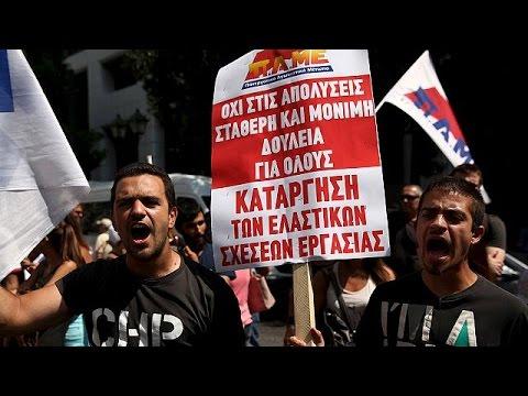 Grèce : nouvelle manifestation anti-austérité