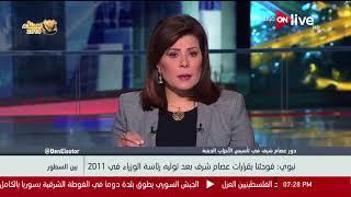 بين السطور - محمد نبوي يكشف كيف تم تمكين الإخوان في مؤسسات الدولة بعد 25 يناير 2011