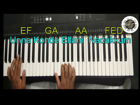 CHINNA MANUSHANUKULLA SONG IN KEYBOARD, LEAD, WITH NOTES. (Neerae 6) Gersson