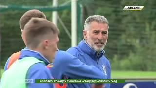 Игроки сборной Украины поздравили Сидорчука с рождением двойни