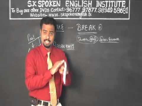 S K  Spoken English Training Centre (DIFFERENCE BETWEEN BRAKE& BREAK)