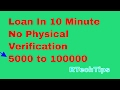 Tubidy Cashe-How To Get Loan Without Any Document Or Physical Verification in 5 min . Fast Cash
