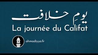 Journée du Califat ( یوم خلافت) Nationale 27 Mai 2021 à 19h30